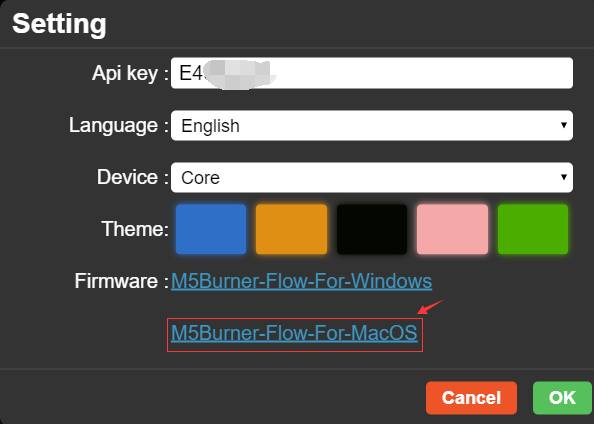 How to Burn Firmware - Makerfactory Documentation